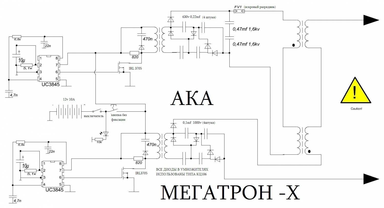 Электрошокер на микросхеме