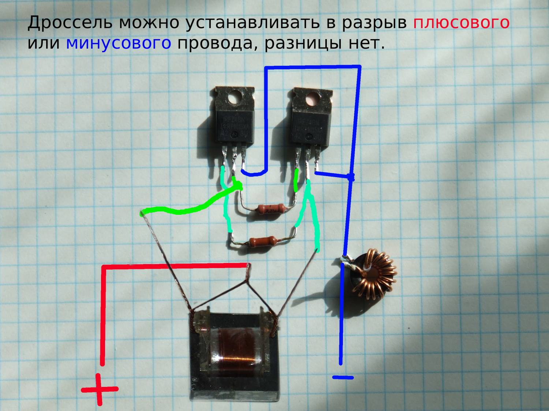 Электрошок своими руками схема
